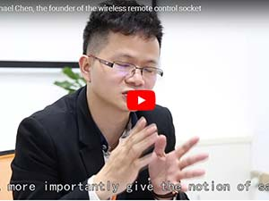 BXST-Michael Chen, the founder of the wireless remote control socket